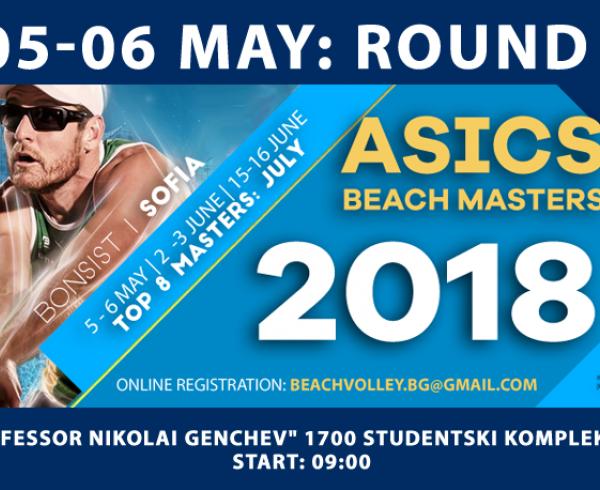 Джагоарс организра турнири по плажен волейбол за лято 2018