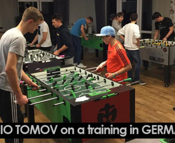 Джаги обучение в Германия 2018