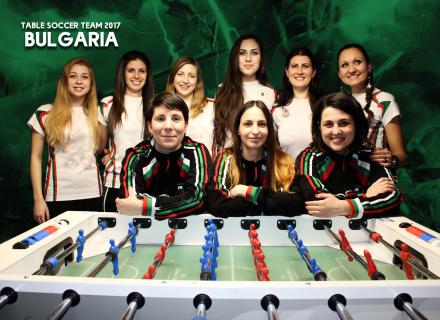 Българския национален отбор по джаги за сезон 2017