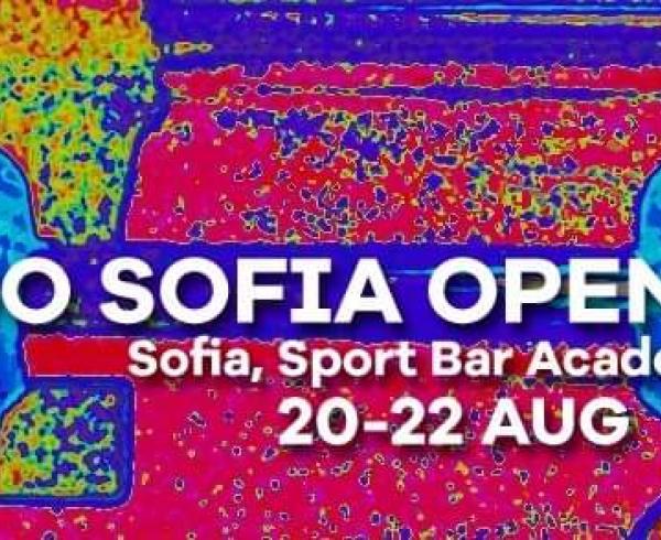 Международен джаги турнир JAGO SOFIA OPEN 2021