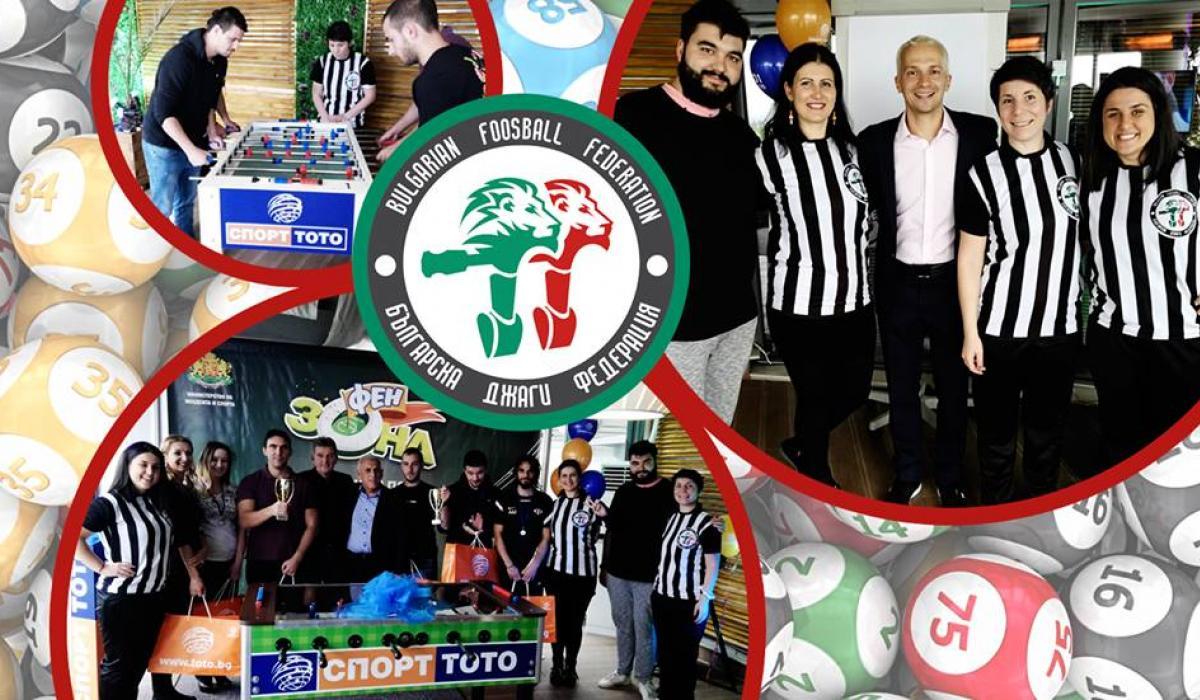Foosball, джаги турнир БФС